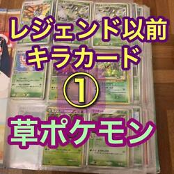 Roses Available Forlegend Pre-kira Card File Grass Pokemon Cards