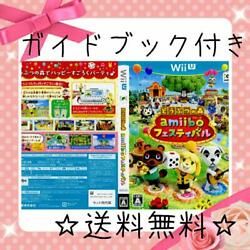 Wii The Forest Of Buta Amiibo Festival Nintendo Official Guidebook