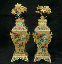 10.8 China Pure Silver Wire 24k Gilt Gold Flower Blossom Bottle Vase Pair Decor