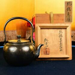 Japanese Teapot Sterling Silver Iron Kettle Tea Ceremony Antique Rare With Box