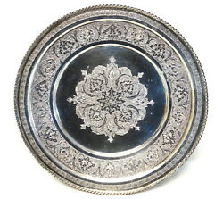 6 Plate Set Antique Rare Persian Khosrow Islamic 84 Silver Middle Eastern 161mm