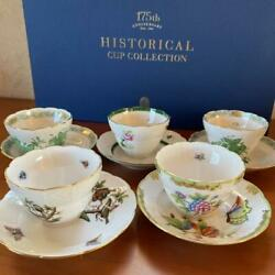 175th Anniversary Commemoration Cup Saucer Customer Sets