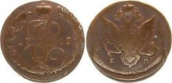 Russia 5 Kopeks 1783 Em Fehlprägung-abart With Smooth Edge Without Knurling Vf