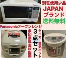 Cheaplife Support Set Villa Use Frequency Small Arrangement Product /life Home