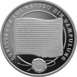 500 Years Since The Letter Of Neacșu Of Câmpulung - Romanian 10 Lei Silver