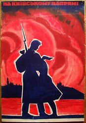Russian Ukrainian Soviet Painting Poster Red Army Man Farewell Girl Figure 1968y