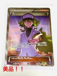 Pokemon Cards High Class Pack The Best Of Xy