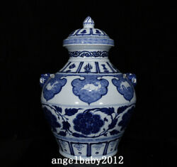20.1 Chinese Old Porcelain Yuan Dynasty Blue White Peony Beast Head Jar Pot