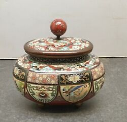Rare Japanese Meiji Cloisonne Jar With Silver Wire And Wireless Designs