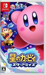 Classic Officials Kirby Star Allies - Nintendo Switch Japanese Ver.