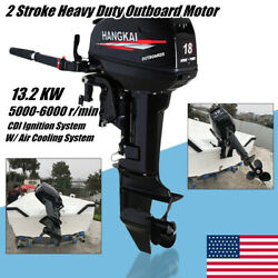 18hp 2 Stroke Outboard Motor Fishing Boat Engine Water Cooling System 246cc +cdi