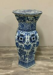 Large Chinese Blue And White Porcelain Ceramic Standing Vase Stand 30 Tall