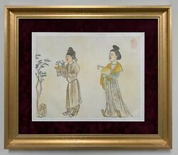 A Asian Chinese Watercolor Gilt Framed Painting