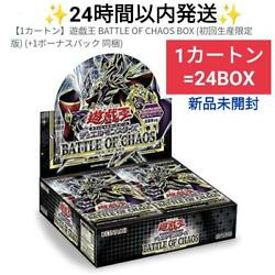 Carton Battle Of Chaos Yu-gi-oh With Application Ticket