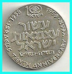 Israel - 1958 Tenth Anniversary -official Medal.silver .935 35 Mm 30 Gram