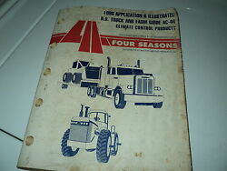 FOUR SEASONS AC CLIMATE CONTROL APPLICATION&ILLUSTRATED PARTS GUIDE 1996 FARM