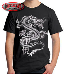 Chinese Dragon T-SHIRT MMA Oversized Large Design Asian Dragons Fighter Wear