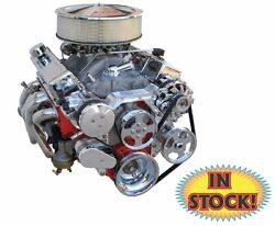 Vintage Air 174015 - Chevy Sb Front Runner A/c Alt And Power Steering - Bright