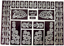 Self Adhesive Decal Stencils For Henna Temporary Tattoo Large Size