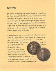 Book Of Shadows Spell Pages Lucky Dime Wicca Witchcraft Bos