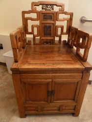 Antique Asian Chinese Carved Wood Chair Box  With Storage / Throne Commode