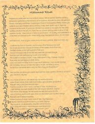 Book Of Shadows Spell Pages Midsummer Ritual Wicca Witchcraft Bos