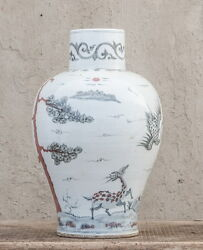 Set Of Two 27 H Beautiful Vase Hand Painted Animal Floral Design Spectacular