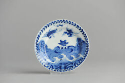Perfect 18c Qing Cuckoo In Th House Blue White Porcelain Dish Chinese Antique
