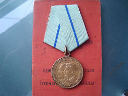Russian Russia Soviet Ussr Cccp Order Badge Medal Partisan 2nd Class Wi/doc