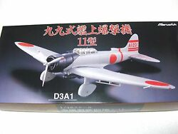 Marushin 1/48 Aichi D3a Type 99 Carrier Bomber 11 Model Diecast Airplane Japan
