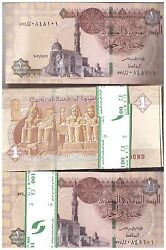 Egypt 1 Pound 2017 574 Unc - Sign Tarek Amer - Bundle 100 Pcs