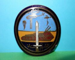 Rare Old Egyptian Army Enamel And Bronze Brass Belt Buckle Badge