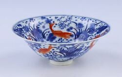 A Chinese Antique Cobalt Blue And Iron Red Bowl