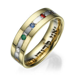 14k Two Tone Gold Wedding Ring Jewish Band Beloved Hoshen With Diamond 6mm - New