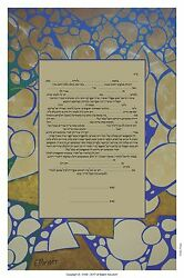 Art Ketubah By Artist Esther Messer. Orthodox Hebrew Text. Chabad.