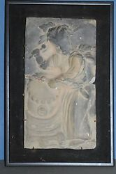 Antique 18th Century Chinese Framed Stone Memorial/funereal Tile/panel C1790