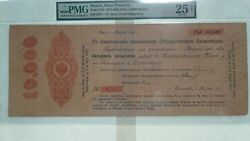 Russia State Treasury 10000 Rubles, P 31n, August 1917 1918, Pmg Vf 25
