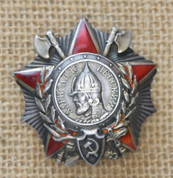 Russian Soviet Russia Ussr Medal Order Of Nevsky 12805 With Research