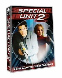 Special Unit 2 The Complete Sci-fi Collection