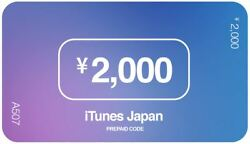 Japan Itunes And App Store Card 2000 Yen Japanese Free Shipping