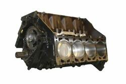 Gm Oldsmobile 7.5 455 Short Block 1968-1976 - No Core Required