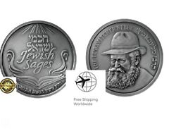 Chabad Lubavitcher Rebbe Coin 999 Pure Silver Israel State Medal 2008 1 Oz. 39mm