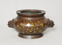 Large  Chinese  Bronze  Incense  Burner  With  Studio  Mark      M2689