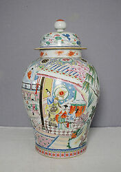 Large Chinese Famille Rose Porcelain Jar With Cover  M2139-2