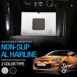 Center Console Non Slip Wireless Charger Plate For Hyundai 2012-2018 Veloster