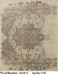 Indian 8x10 240x300 Hand Knotted Indo Tibet Nepalese Wool Bamboo Silk Carpet Rug