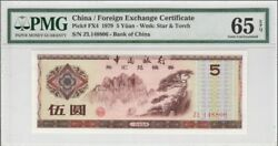 1979 China 5yuan / Foreign Exchange Certificate/ Pmg 65 Epq