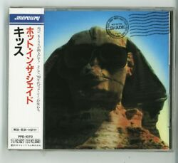 Kiss Hot In The Shade Cd Japan 1st Press Paul Stanley New Ppd-1070 S6239