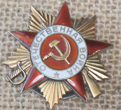 Russian Soviet Ussr Cccp Medal Pin Badge Order Of The Patriotic War Gold/silver