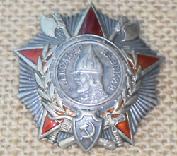Russian Ussr Cccp Medal Soviet Pin Badge Order Of Nevsky Type 3 With Research